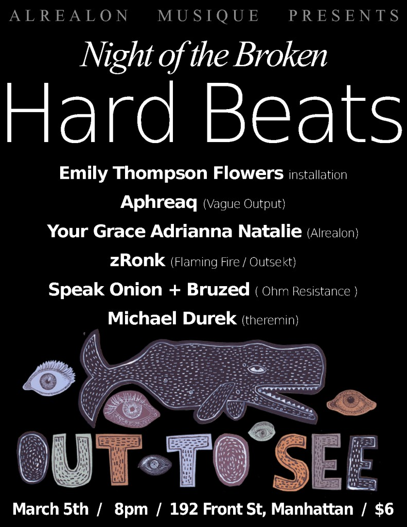 hard beats flier V4